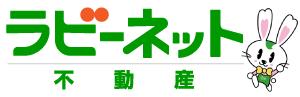 (公社)全日本不動産協会福島県支部会津地区(外部サイト)